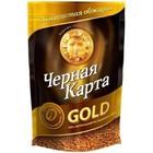 """Кофе """"Черная карта Gold"""" натуральный, растворимый,75 грамм. м/у"""