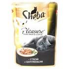 """Корм для кошек """"Sheba""""(Шеба) ломтики в соусе из утки и цыпленка.85 гр."""