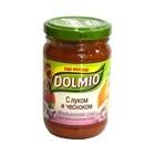 Соус  томатный с луком и чесноком Итальянский, 210 гр