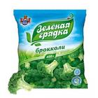 Брокколи зеленая грядка, 400 гр