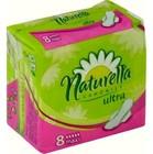 Прокладки гиг. Naturella Camomile Ultra Maxi, 8шт