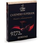 Шоколад O'Zera Carenero Superior 97.7 % 90 гр