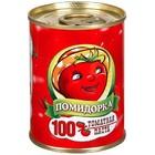 ТОМАТНАЯ ПАСТА «ПОМИДОРКА», 140Г ж/б