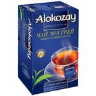 """Чай  """"Alokozay""""черный ,ЭРЛ ГРЕЙ.25 пакетиков."""