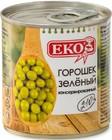 Зеленый горошек ЕКО 200 гр