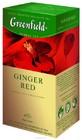 """ЧАЙ GREENFIELD (Гринфилд) """"GINGER RED"""". 25 ПАК."""