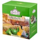 Чай Ahmad Green tea, зеленый листовой, картонная коробка 200г, 1310