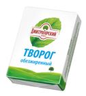 Творог обезжиренный  Дмитрогорский продукт 0,2 кг