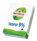 Творог 9% Дмитрогорский продукт 0,2 кг