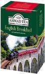 "Чай черный Английский завтрак ""Ahmad Tea English Breakfast"",200 гр."