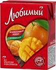 """Напиток """"Любимый Апельсиновое манго"""" апельсин,манго,мандарин 0,2 л"""