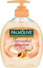 Жидкое мыло Палмолив персиковый щербет 300 мл