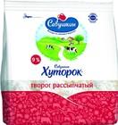 Творог рассыпчатый 9 % Савушкин 1000 гр