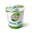 Сметана  20% Дмитрогорский продукт 0,350 кг