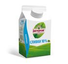 Сливки 10% 0,2 кг Дмитрогорский продукт