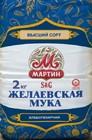 """Мука """"Желаевская"""" высший сорт """"МАРТИН"""" 2 кг"""