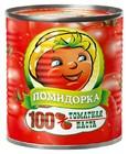 """Томатная паста """"Помидорка"""" 770 гр,ж/б"""