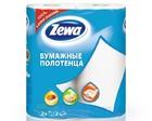 Бумажные полотенца ZEWA 2 слоя 2шт