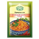 Приправа для корейской моркови острая Магия Востока 15 гр