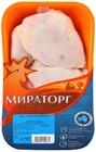 Бедро цыпленка -бройлер  охлажденное Мираторг 750 гр