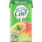 Нектар Фруктовый сад яблоко 0,485 мл
