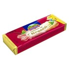 """Сыр """"Хохланд"""" с ветчиной 100 гр"""