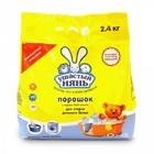 Стиральный порошок Ушастый нянь с первых дней стирки детского белья, 2.4 кг