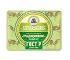 Масло сливочное традиционное высший сорт 82,5% 170 гр Агрокомплекс