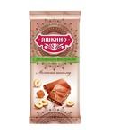Шоколад молочный с  фундуком ЯШКИНО 100Г