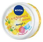 Крем NIVEA озорной ананас 50 мл