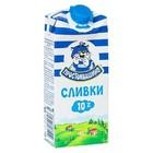 Сливки 10 % Простоквашино 350 гр
