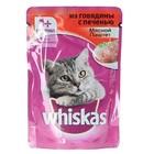 Корм для кошек из говядины с печенью паштет ВИСКАС 85г