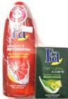 Набор FA гель для душа энергия и  витамины + мыло белый виноград с молочком жожоба