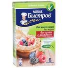 """Каша овсяная без варки """"Быстров"""" Ассорти с молоком,240гр/пак."""