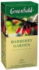 """Чай """" Greenfield"""" """"BARBERRY GARDEN"""",черный,25 пакетиков"""