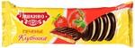 Печенье клубника,Яшкино, 137гр.