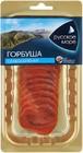 """Горбуша балык слабосоленая, """"Русское море"""", 120 гр"""