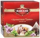 """Черный чай """"Майский"""" ароматные травы 20 пирамидок"""