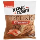 """Сухарики Хрустим  """"Гренки к пенному"""" Копченый лосось 105г"""