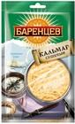 Кальмар сушеный БАРЕНЦЕВ 40г