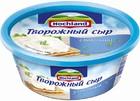 """Творожный сыр """"Хохланд"""" сливочный 140 гр"""