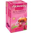 """Чай """"Alokozay"""" черный со вкусом малины.25 пак."""