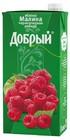 """Сок """"Добрый"""" яблоко,малина, черноплодная рябина,2л"""