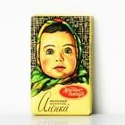 Шоколад Аленка 60г