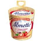 """Творожный сыр """"Альметте"""" с томатами по-итальянски ,150 гр"""