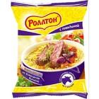 """Вермишель """"Ролтон"""" на домашнем бульоне, с говядиной,60 гр."""