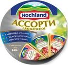 Сыр Хохланд ассорти Деликатесное (4 филе,2 окорок,2 карбон.) 140гр*30