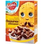 ПОДУШЕЧКИ ЛЮБЯТОВО с шоколадной начинкой 250гр