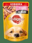 Корм для взрослых собак  с ягненком  в желе ПЕДИГРИ 85г