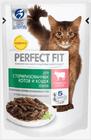 Корм для стерилизованных кошек с говядиной в соусе PERFECT FIT 85г